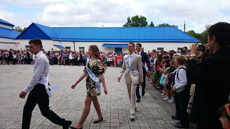 школа 5 Славянск