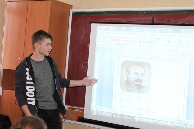 Голубієвський Сергій, 10-А клас. Захист проекту.